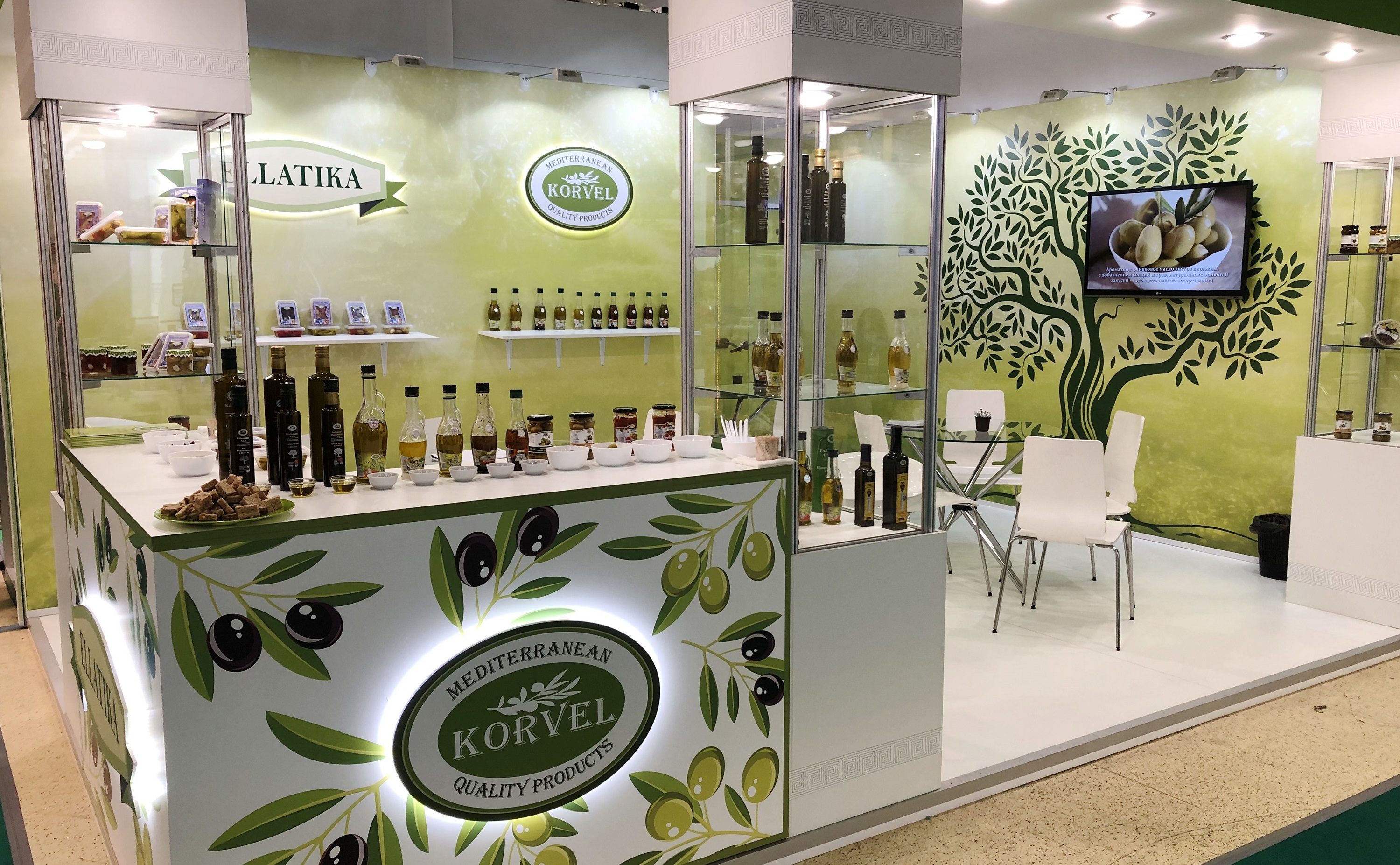 Prodexpo 2019 in Moscow